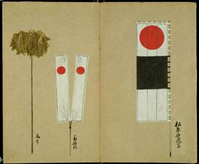 Grabado japonés